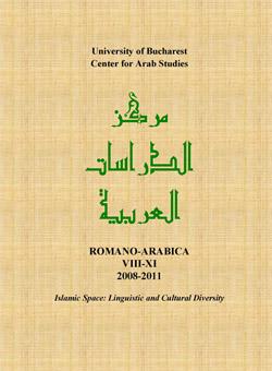 Romano-Arabica_VIII-XI